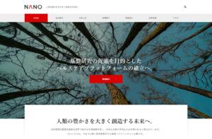 WordPressテーマ「NANO」